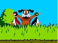 Atari Ördek Vurma 2