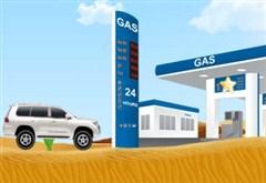 Benzin İstasyonuna Ulaş