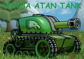 Bomba Atan Tank