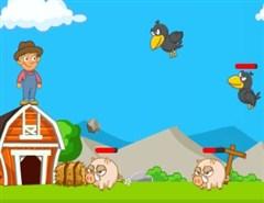Çiftlik Saldırısı
