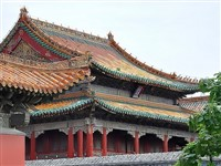 Çini Keşfet
