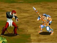 Dövüş Kahramanı