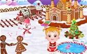 Hazel Bebek Kar Diyarı