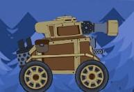 Kartopu Arabası