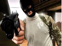 Kiralık Katil Eğitimi