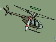 Kobra Savaş Helikopteri