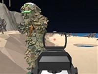 Kumsal Saldırısı