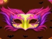 Maske Tasarımı