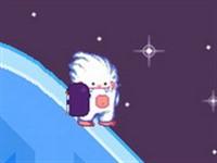 Minik Koca Ayak Kar Macerası