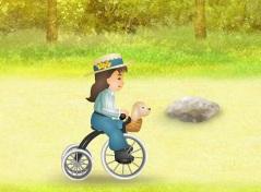 Ormanda Bisiklet Sürme