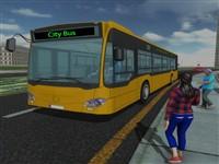 Otobüsle Şehir Turu