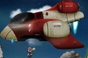 Özel Uzay Robotu