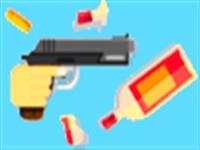 Silahla Şişe Vurma