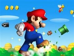 Süper Mario Atari