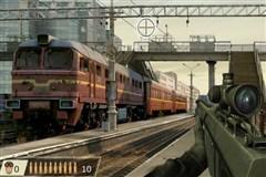 Tren Yolu Nişancısı